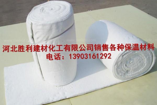 廊坊硅酸铝针刺毯供应厂家直销