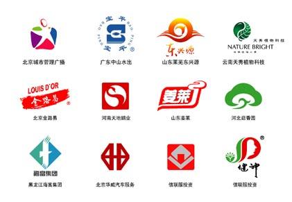 logo专用中文字体_字体logo设计图片展示_字体logo设计相关图片下载
