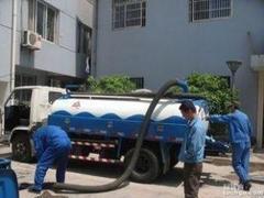 南通启东高压清洗车清理化粪池供应价格实惠