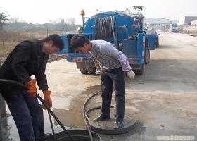 南通管道清洗:专车抽化粪池,高压清洗大型管道