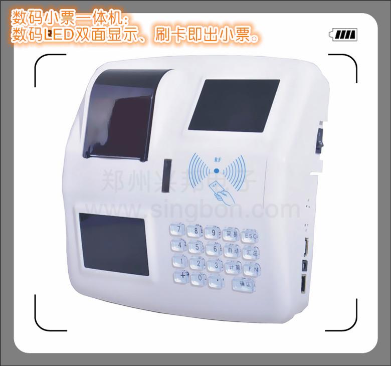 郑州景区刷卡机销售性价比最高