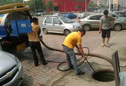 南通清洗车疏通下水道,污水管道疏通,清理化粪池