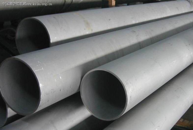 现货201不锈钢无缝管价格供应厂家直销