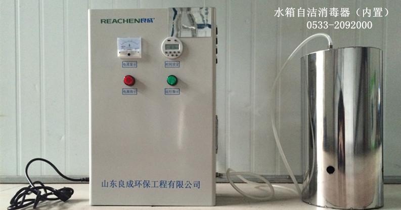 淄博型号:山东良成-水箱自洁消毒器