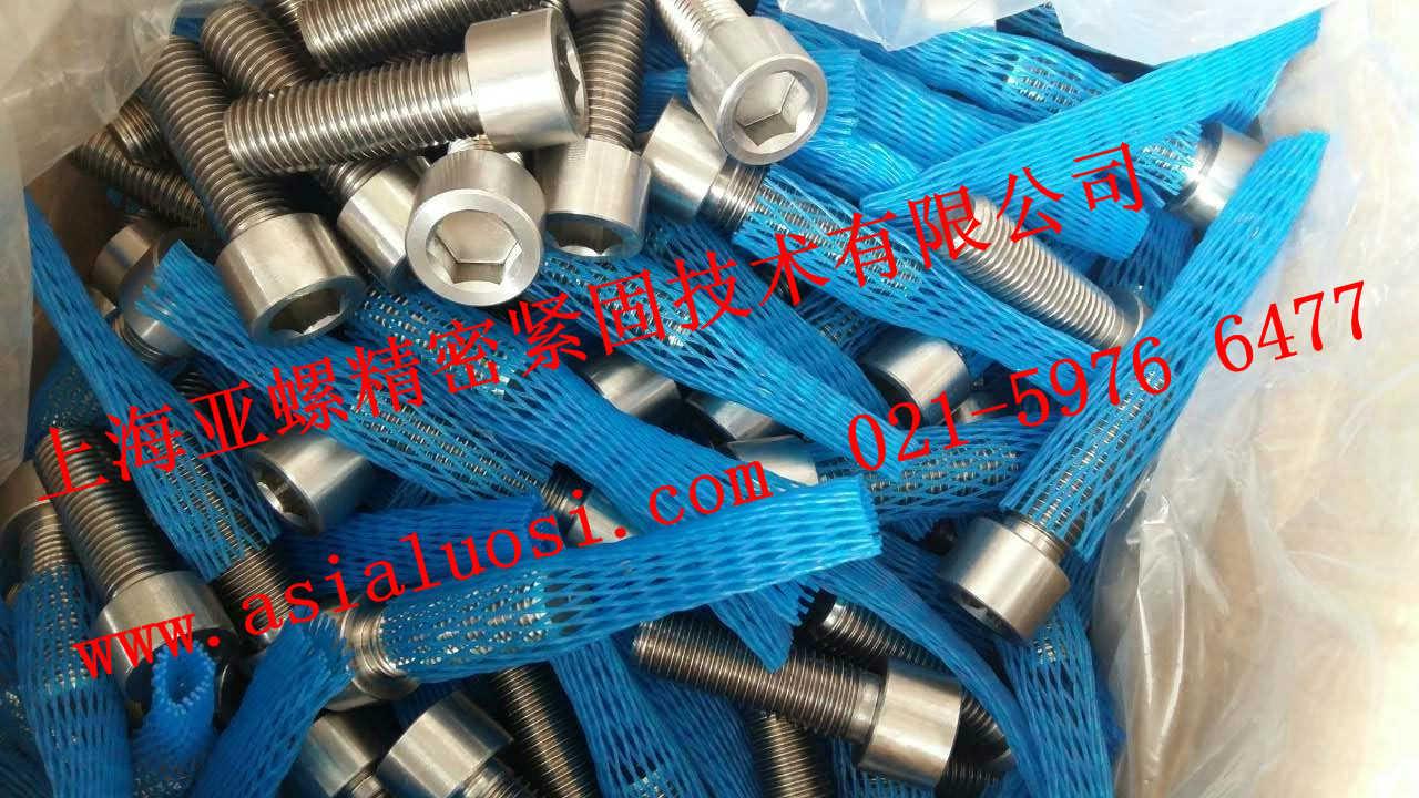 Incoloy826螺栓供应优质服务