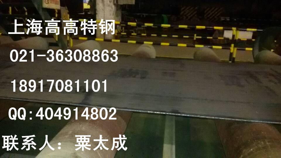 50Mn18Cr4V