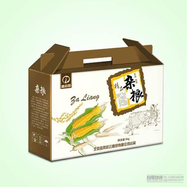 坚果包装礼品盒定制不二之选