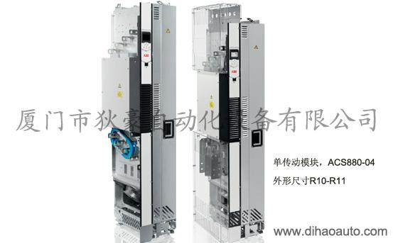 厦门abb变频器总代理销售总代直销acs880-01-03a3-3