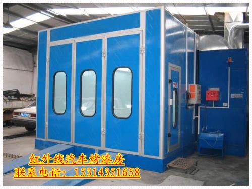 远红外线加热器 1套 工作温度150摄氏度,豪华的最高温度可达400摄氏度,进车门宽2800mm,进车门高2500mm,风机风量32000m^3/h,房内 换气次数260次,房内空气流速0.35m/s,噪音小于75db,过滤效率大于98%。   我厂生产远红外家具烤漆房独特优势: 1、高效节能碳纤维红外电热管电热转换率大于95%以上,比普通电热管节约能源30%,更适合现代烤漆之节能增效,避免了普通电热式、 燃油式烤漆房能耗大,运行费用高等弊端,是烤漆行业发展之方向。 2、安全环保、全面采用环保技术、改善
