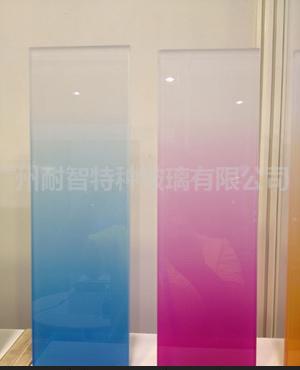 特种玻璃彩色渐变玻璃