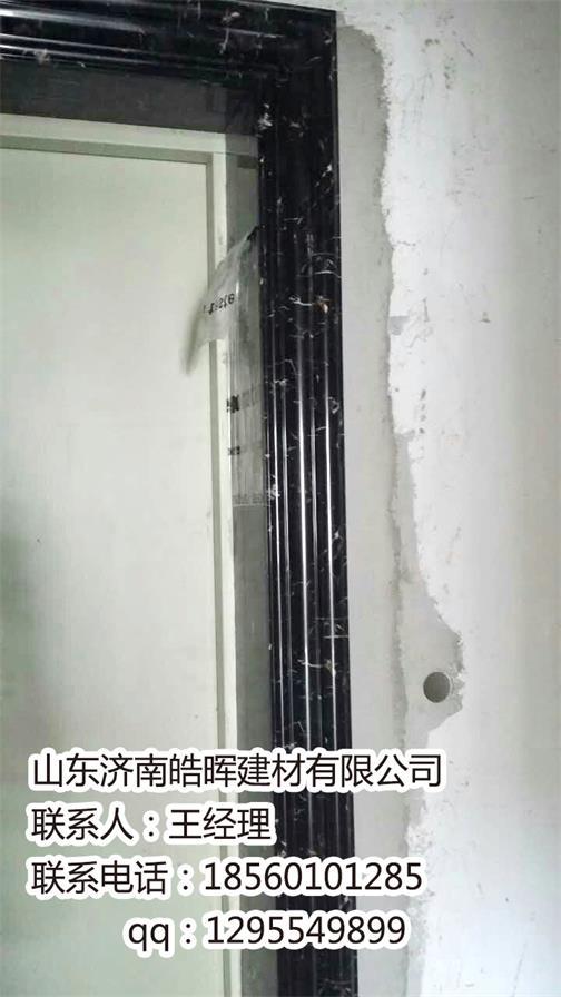 山东仿大理石电梯套线-电梯套线厂家