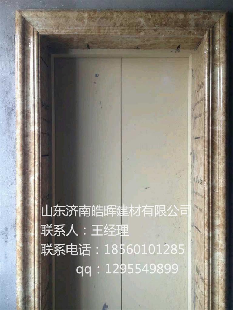 东营 青岛石塑电梯门套线