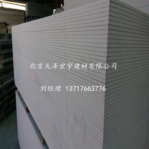 天泽宏宇纤维水泥压力板供应厂家直销
