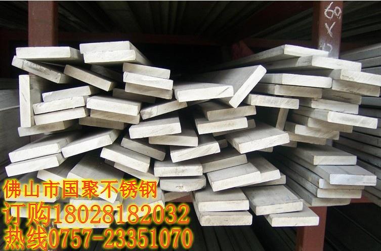 厂家批发扁钢规格20x3mm304扁钢