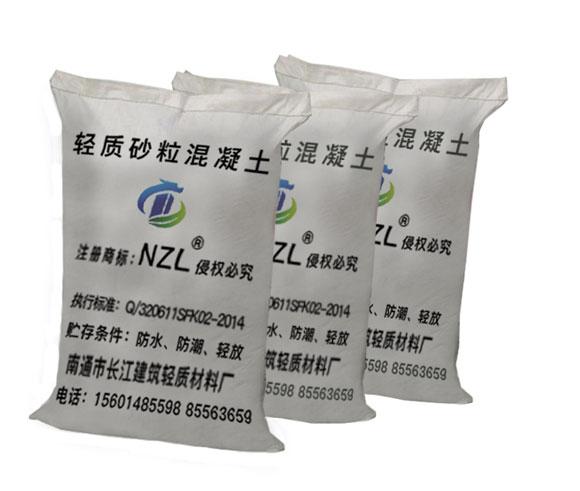 南通nzl轻质砂粒混凝土供应性价比最高