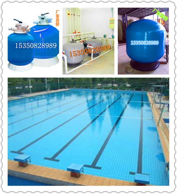 泳池饮水池防水材料