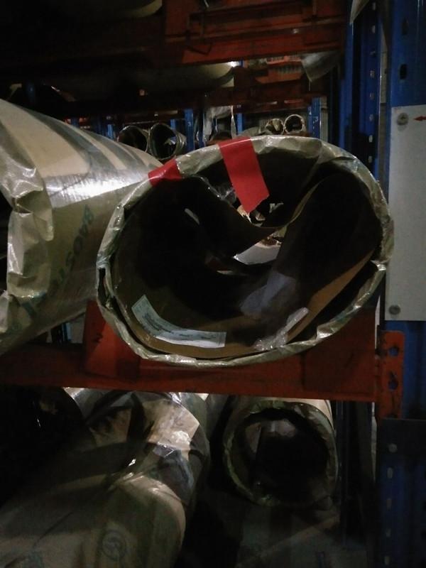 宝钢取向电工钢0.23厚度小尾卷