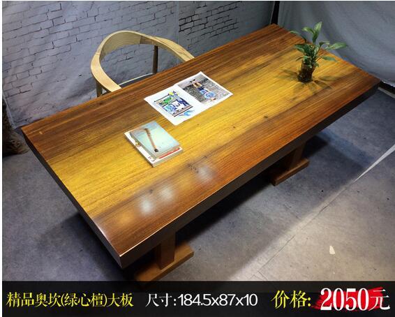 上海哪里的南美黑胡桃木实木大板桌好,玻璃原木老板书桌