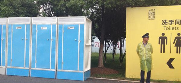 赣州移动厕所租赁,吉安移动是租赁,电话130-9726-5893