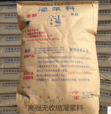 上海灌浆料厂家高强灌浆料供应