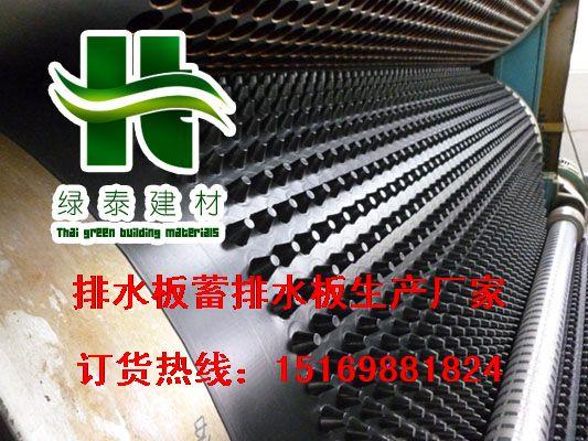 青海\西宁2公分2.5公分3公分蓄排水板价格