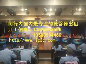 广州抢答器供应信誉保证