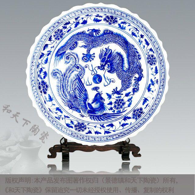 一米盘子陶瓷挂盘景德镇手绘大瓷盘酒店海鲜大盘