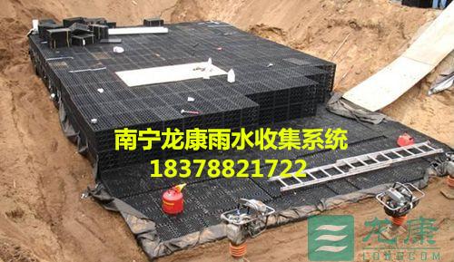 南宁龙康梧州雨水收集系统厂家销售量大从优