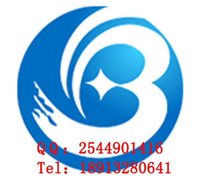 昆山ISO9001供应优质服务