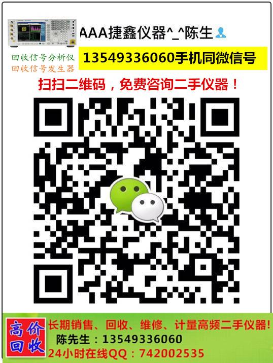 回收DSO6104A回收价格