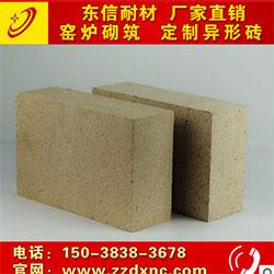 厂家生产 硅莫复合低导热砖 耐火材料 质优价廉 新密耐火材料