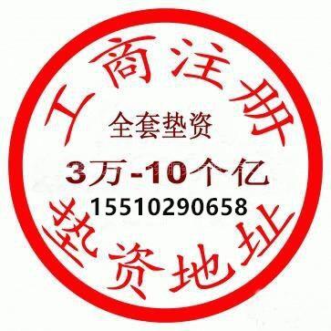 2017办理海淀公司执照注销解决公司异常名录