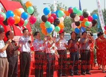 南宁开工奠基仪式专业的公司#南宁开业庆典舞狮舞龙&南宁公司开业礼仪
