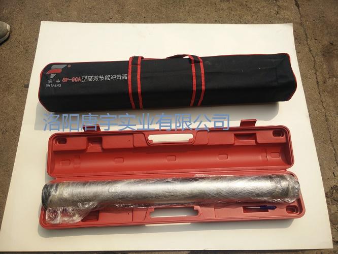 厂家供应76型低风压潜孔冲击器