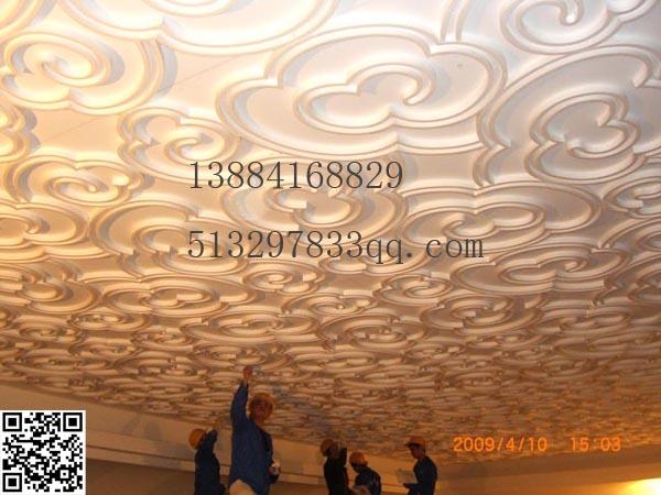 云南海埂会议中心GRG云纹吊顶