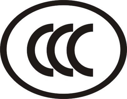 电暖器CCC认证广东哪家最有实力