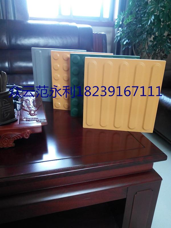 香港盲道砖/时尚靓丽全瓷盲道砖众云生产厂家规格多