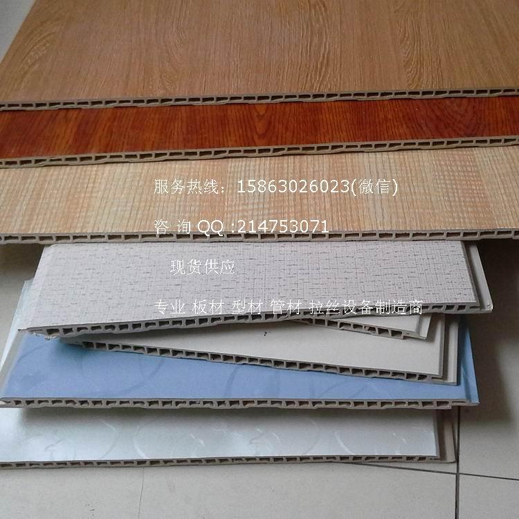 青岛15863026023pvc木塑集成墙板生产线供应厂家直销