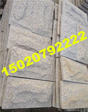 黄锈石自然石供应信誉保证