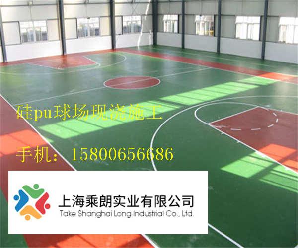 青浦区乘朗滁州塑胶篮球场供应包邮正品