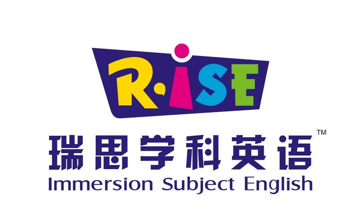 ?北京上地佳园5岁学英语去哪零基础可以去瑞思吗