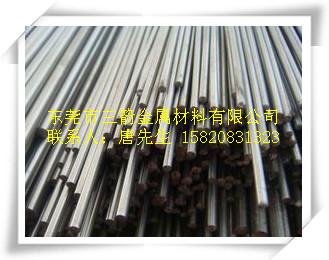 优质Q255碳素钢//Q255圆钢板材//批发零售