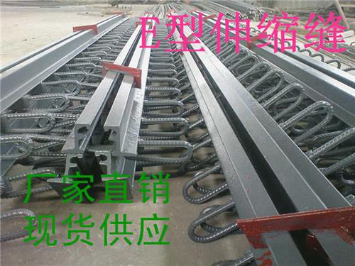 重庆 桥梁伸缩缝Z40/60/80价格  哪家专业  衡水泰成