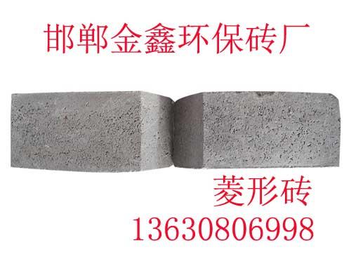菱形砖,邯郸菱形砖做工精致,邯郸金鑫菱形砖厂