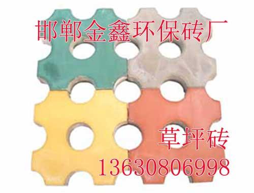 彩色砖,邯郸彩色转优质品牌,邯郸金鑫彩色转厂