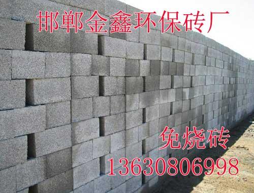 面包砖,邯郸面包砖优质品牌,邯郸金鑫面包砖厂