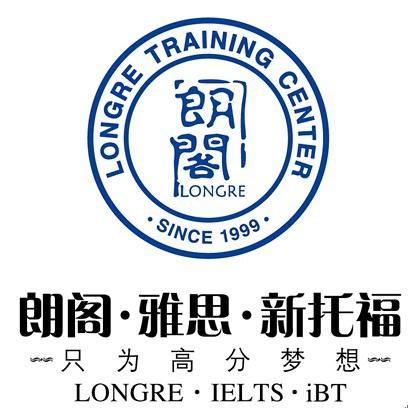 上海松江区靠谱的托福培训机构电