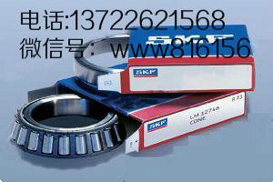 天津回收数控刀具数控刀片天津回收轴承丝锥铣刀13722621568