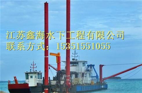 德兴市水下清淤管道公司水库清理
