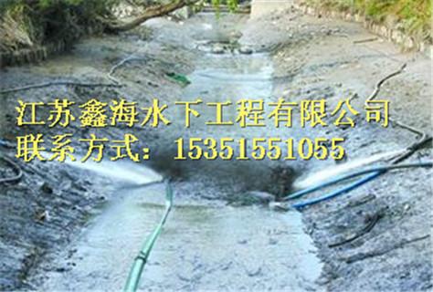 江油市水下清淤管道公司水下清理管道